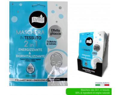 Lylla maschera ernegizzante e biorivitalizzante 2in1